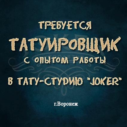 taty_master